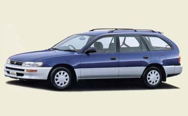 Toyota Corolla Wagon 1