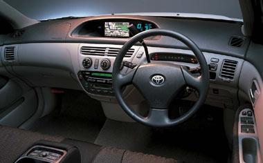 Toyota Vista Ardeo 3