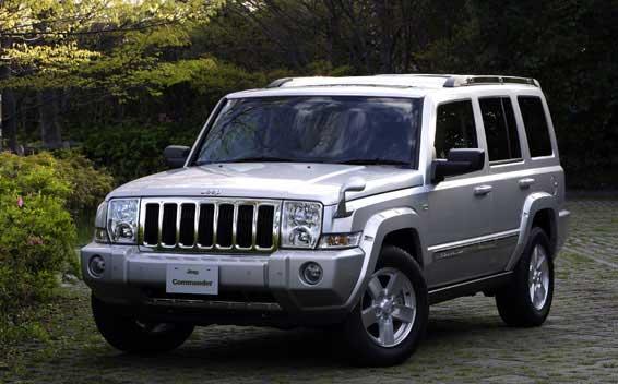 Chrysler Commander 1