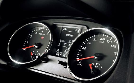Nissan Dualis 5