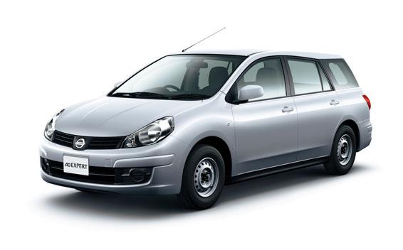Nissan AD EXPERT 1