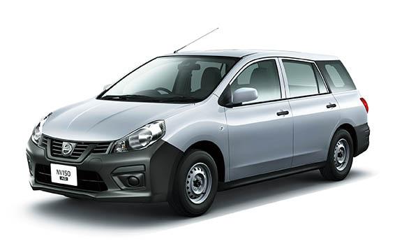 Nissan NV150 AD 1