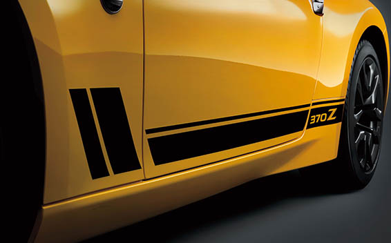 Nissan Fairlady Z 24