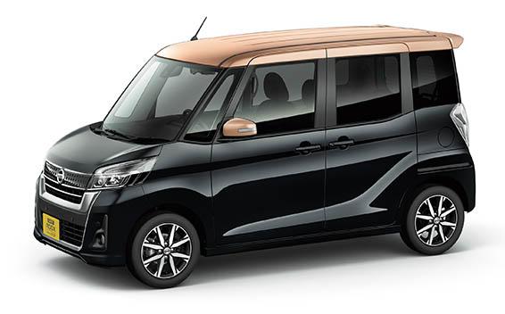 Nissan DAYZ ROOX 6