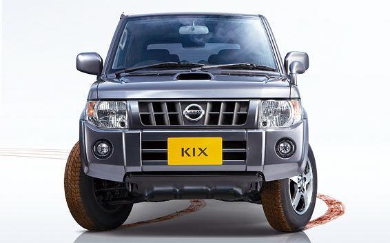 Nissan KIX 2