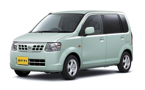 Nissan Otti 1