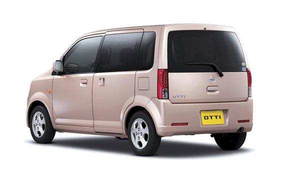 Nissan Otti 2