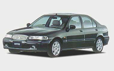 Rover 400 Series 1