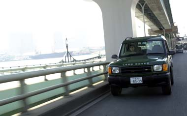 Rover Discovery 4