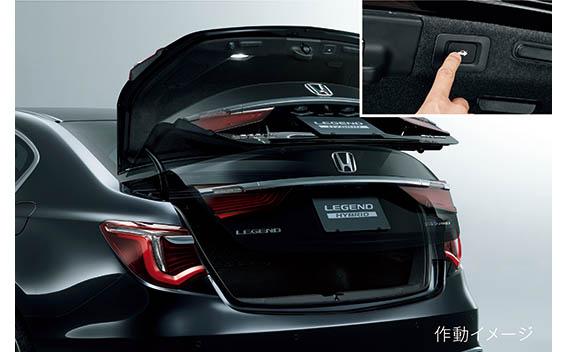 Honda Legend 9