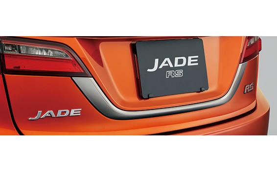 Honda Jade 8