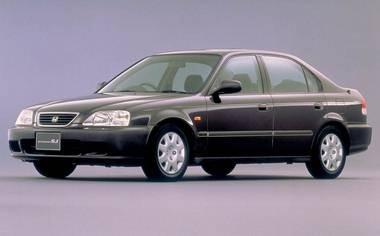 Honda Integra SJ