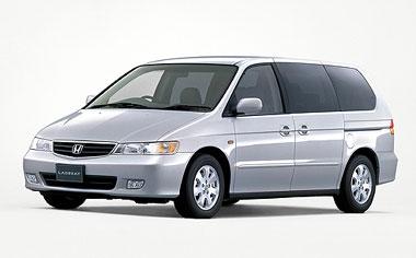 Honda Lagreat 1