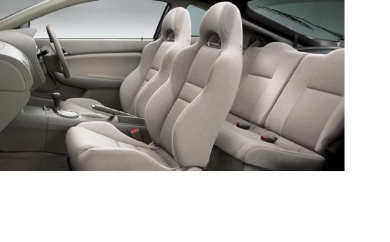 Honda Integra 5