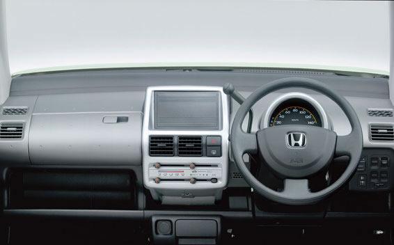 Honda Thats 3