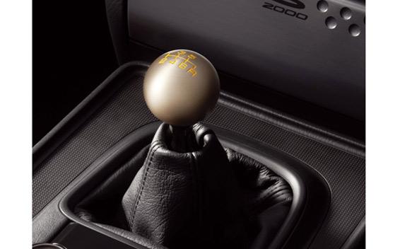 Honda S2000 10