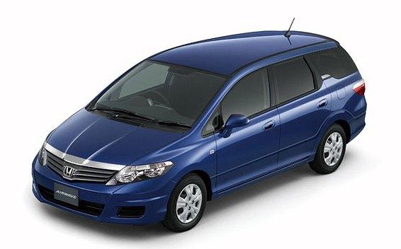 Honda Airwave 1