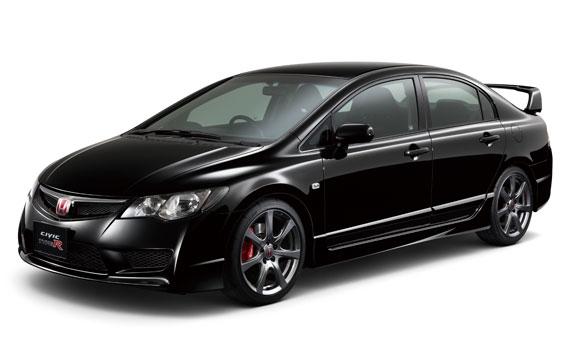 Honda Civic Type R TYPE R EURO MT 2.0 (2008)