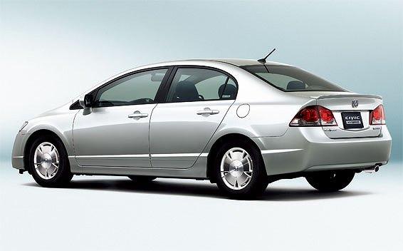 Honda Civic Hybrid 2