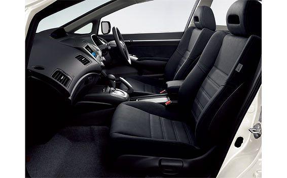 Honda Civic Hybrid 5