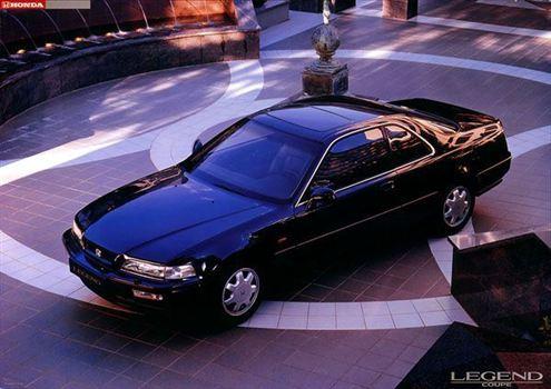 Honda Legend Coupe 6