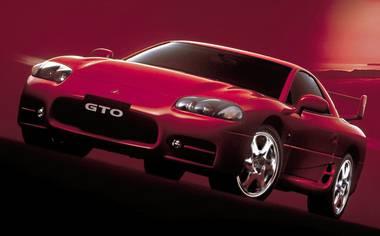 Mitsubishi GTO 1