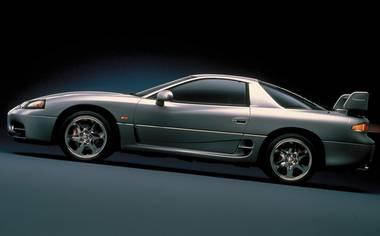 Mitsubishi GTO 2