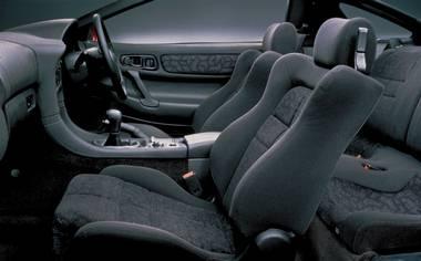 Mitsubishi GTO 3