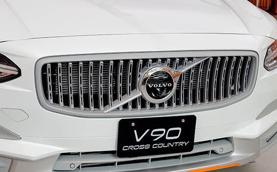 Volvo V90 33