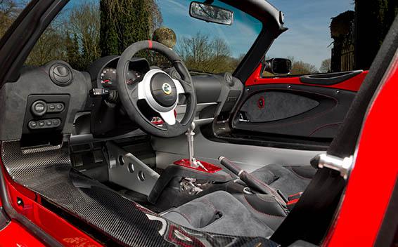 Lotus Elise 5