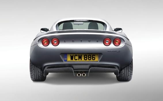 Lotus Elise 9