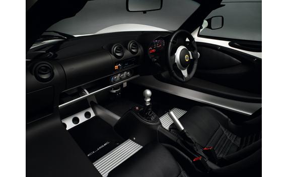 Lotus Elise 10