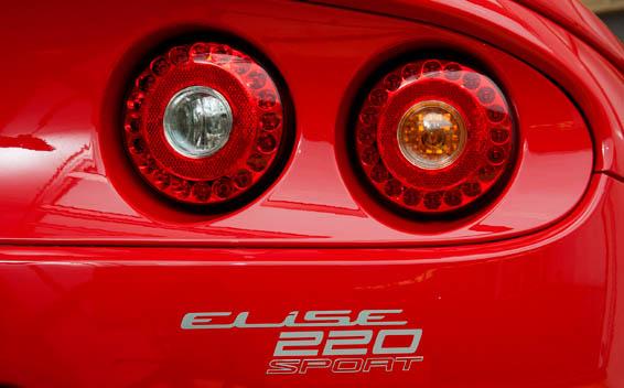 Lotus Elise 20