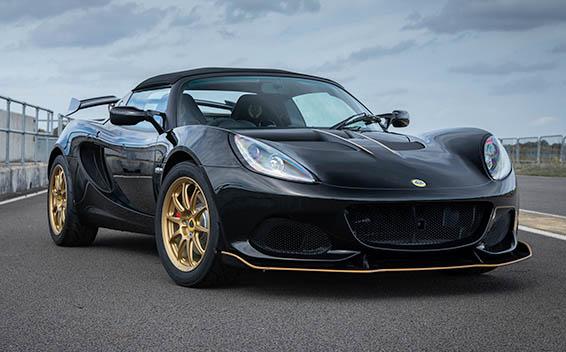 Lotus Elise 32