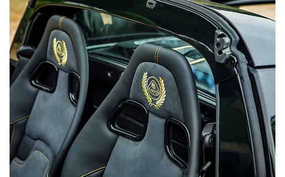 Lotus Elise 45