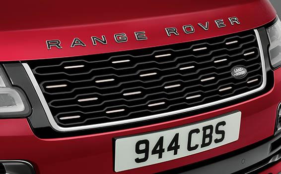Land Rover Range Rover 14