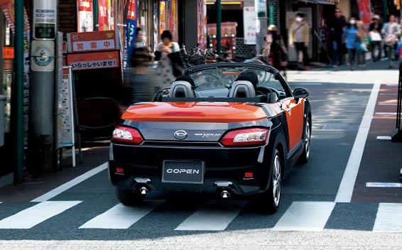 Daihatsu Copen 47