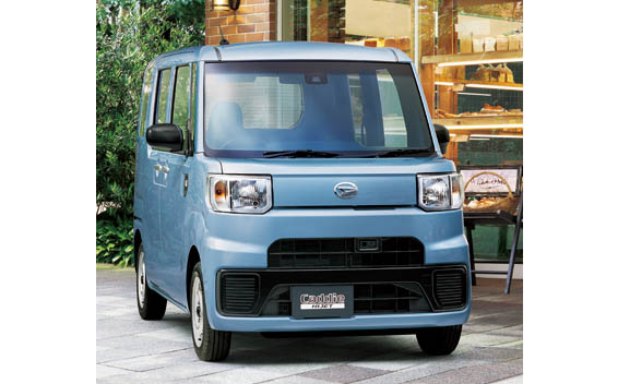 Daihatsu Hijet Caddie 1