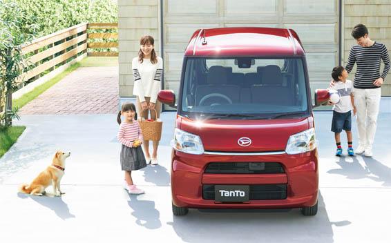 Daihatsu Tanto 5