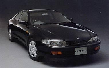 Toyota Curren 1