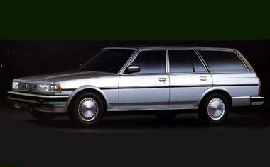 Toyota Mark II Wagon