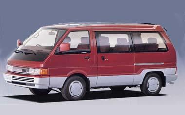 Nissan Venette Largo Coach 1