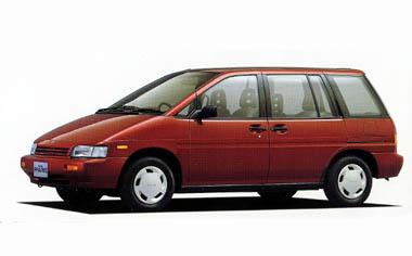 Nissan Prairie 1