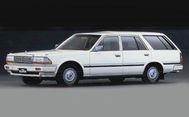 Nissan Gloria Wagon 1