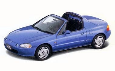 Honda CR-X Delsol 1