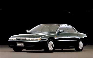 Mitsubishi Emeroad