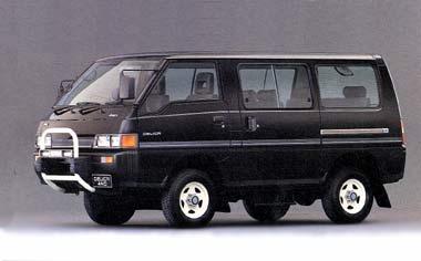 Mitsubishi Delica Starwagon 1