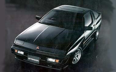 Mitsubishi Starion 1