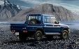Toyota Landcruiser 70 PICKUP 4WD MT 4.0 (2014)