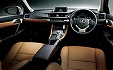 Lexus CT 200H F SPORT X LINE CVT 1.8 (2015)
